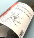 白ワイン 自然派ワイン Gewurtztraminer ゲヴュルツトラミネール クラインクネヒト フランス/アルザス オーガニック ナチュラルワイン ビオディナミ 自生酵母 やや辛口 ディオニー