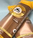 1000円ポッキリ 送料無料 アルチェネロ 有機全粒粉スパゲッティ 500g×2 2袋セット イタリア産 オーガニック パスタ 1.6mm 保存食 レターパックでお届け
