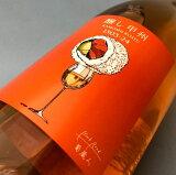 オレンジワイン醸し甲州BookRoad日本東京都台東区オーガニックブックロードプレゼントギフト日本ワイン葡蔵人甲州市勝沼産