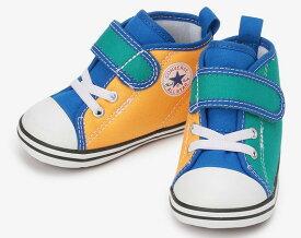 CONVERSE コンバースBABY ALL STAR N CC V-1 ベビー オールスター N CC V-1(グリーンコンビ)ベビー シューズ 靴