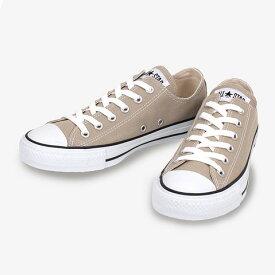 ≪7% OFF SALE≫CONVERSE コンバースCANVAS ALL STAR COLORS OX キャンバス オールスター カラーズ OX(ベージュ)レディース シューズ 靴セール品につき返品・交換・キャンセル不可