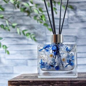 【 送料無料 】 角型ハーバリウム ディフューザー おしゃれ ディフューザー ルームフレグランス ダマスクローズの香りが癒す リードディフューザー