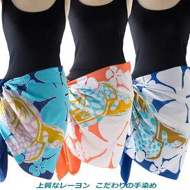 【送料無料】 高品質な手染めのパレオ ショート タヒチアンダンス フラダンス 水着 ワンピース マルチカバー ハワイアン雑貨