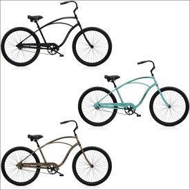 自転車 ELECTRA CRUISER-1 マットカラー エレクトラ ビーチクルーザー 26インチ レインボー おしゃれ 通勤 通学 メンズ レディース
