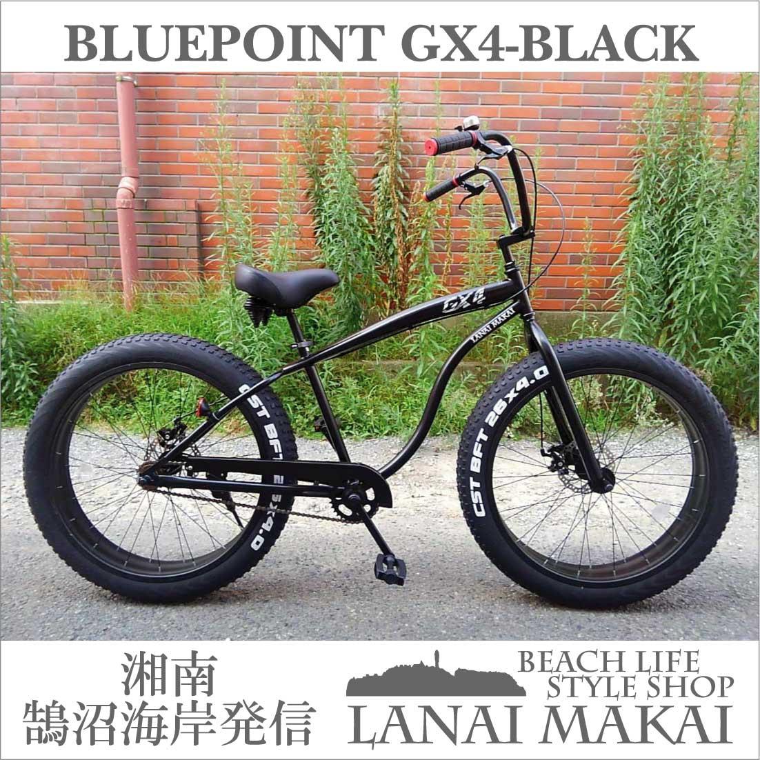 "【BLUEPOINT】""GX4-BeachCruiser-FATBIKE""color:ブラック湘南鵠沼海岸発信26インチビーチクルーザーファットバイク自転車 ファットバイク ビーチクルーザー 極太"