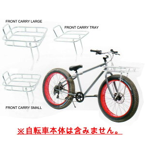【自転車用 荷台】BRONX FRONT...