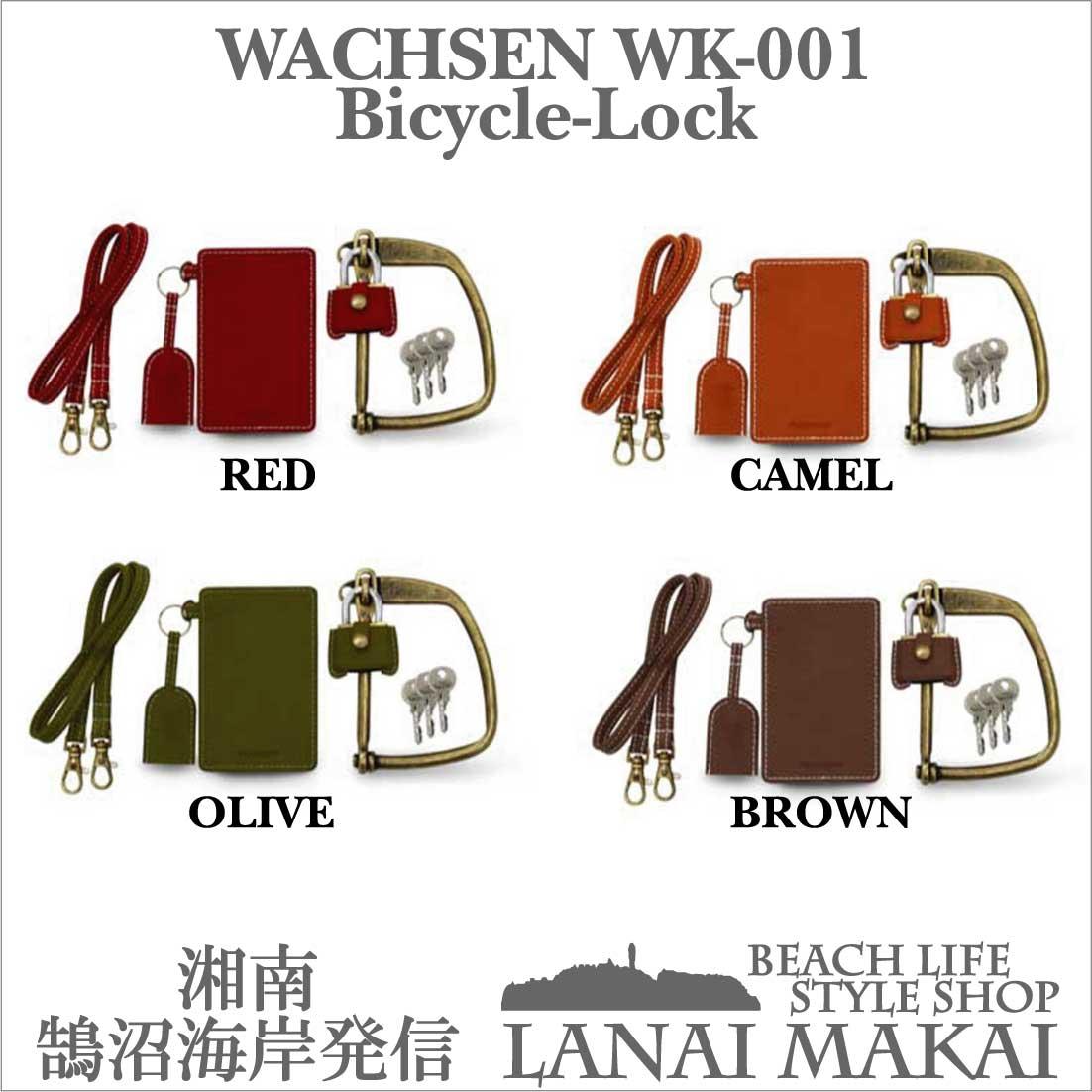 """【WACHSEN サイクルロック】WK-001 """"BYCYCLE-LOCK""""""""湘南鵠沼海岸発信""""自転車 ヴァクセン 人気 おしゃれ 鍵 ロック おすすめ"""