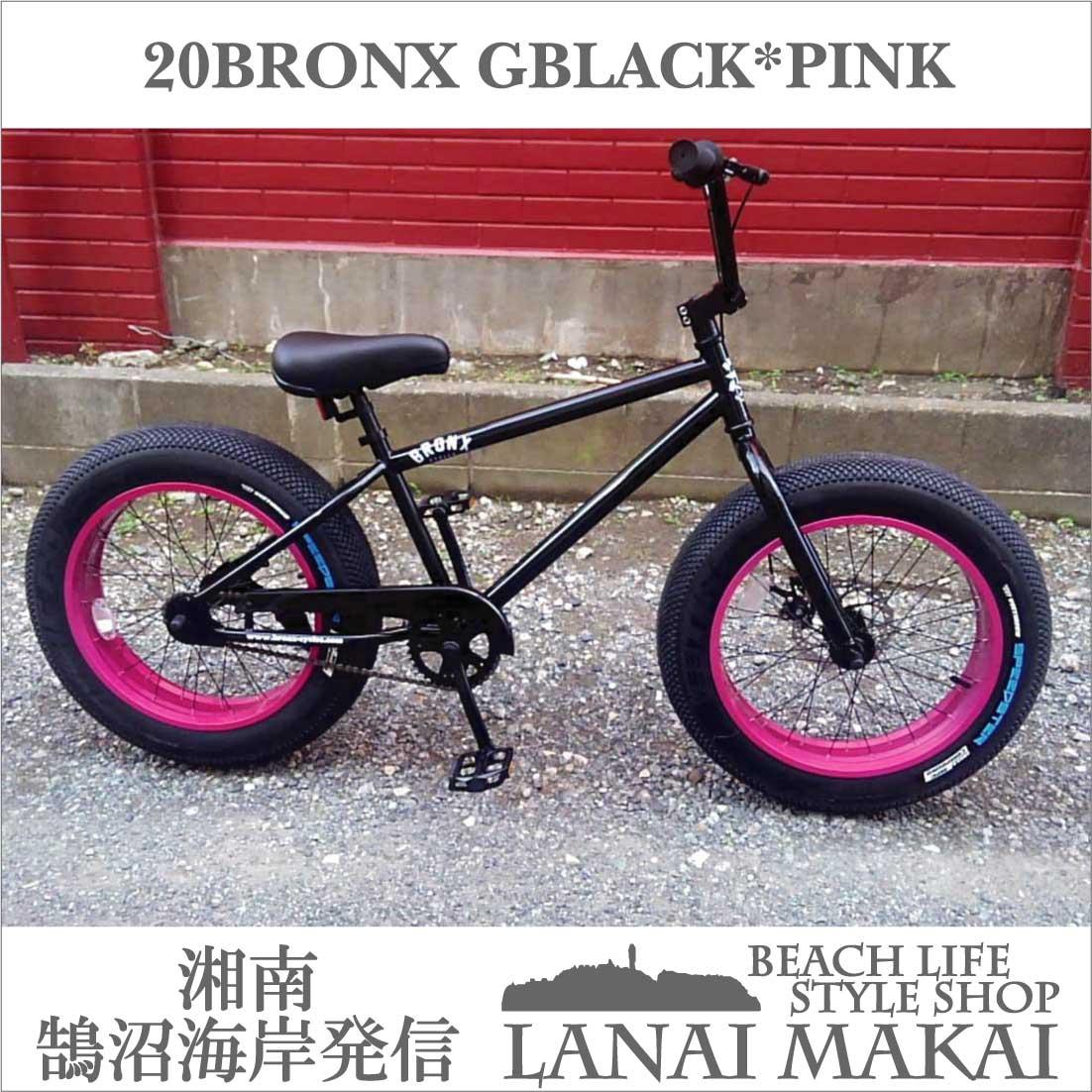 "【MODEL】""BRONX 20nch FAT-BIKES""""湘南鵠沼海岸発信""20inchファットバイク《RAINBOW BRONX 20inchFAT-BIKES》COLOR:グロスブラック×ピンクリム自転車 ファットバイク メンズ レディース 20インチ レインボー BRONX"