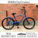 "【MODEL】《RAINBOW BEACH CRUISER ""24KB-マットネイビー""》レインボー 24inch シティークルーザー""湘南鵠沼海岸発信""自転車..."