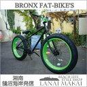 "【MODEL】""BRONX FAT-BIKES""""湘南鵠沼海岸発信""《RAINBOW BRONX FAT-BIKES》COLOR:マットブラック×ライムグリーン..."