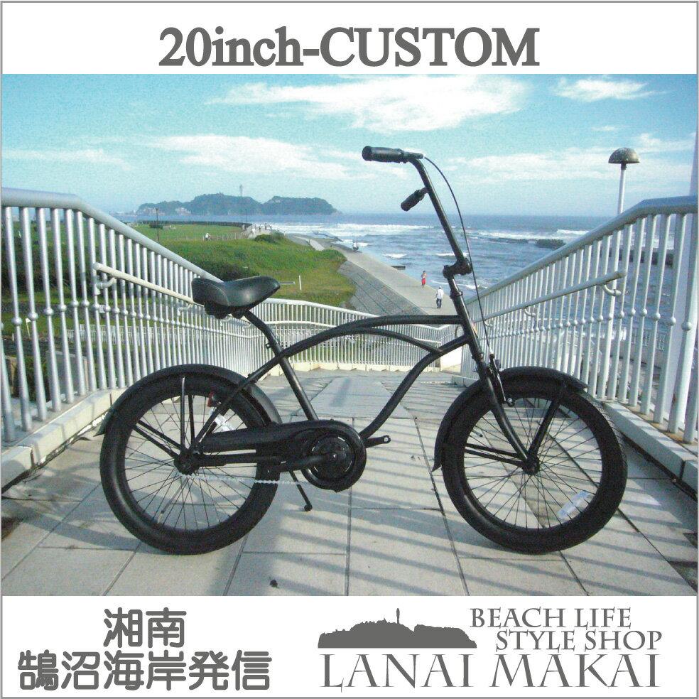 "【MODEL】レインボー""20インチカスタム""""湘南鵠沼海岸発信""《RAINBOW BEACH CRUISER ""20inch custom""》COLOR:ダースベイダー自転車 ビーチクルーザー メンズ レディース 20インチ レインボー"