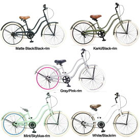 おしゃれ 自転車 通勤 通学 メンズ レディース 24インチ ビーチクルーザー 自転車 レディース ジュニア 小学生 レインボー Feelling of decks FOD-24