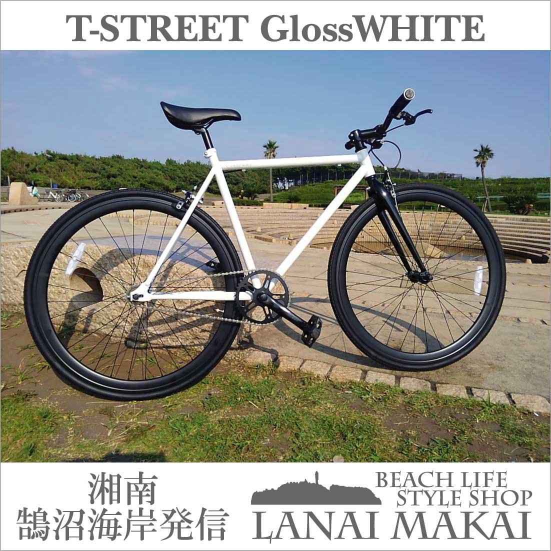 """【T-STREET】ストリートピストバイクCOLOR:グロスホワイト""""湘南鵠沼海岸発信""""自転車 ピストバイク メンズ レディース 700C レインボー T-STREET"""