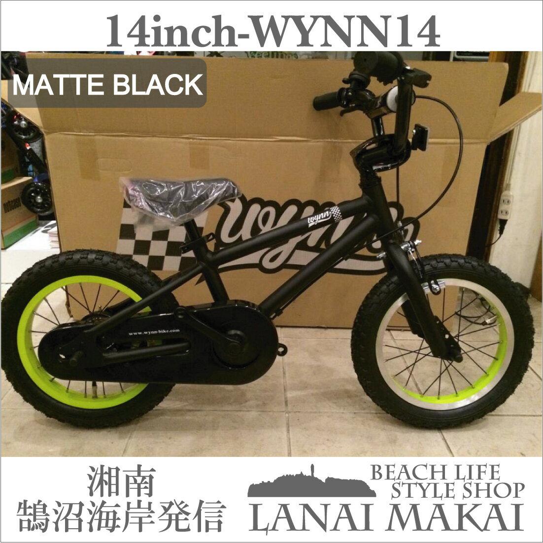 【湘南鵠沼海岸発信】14インチBMX《RAINBOW Wynn14 14inch》子供用自転車 14インチ