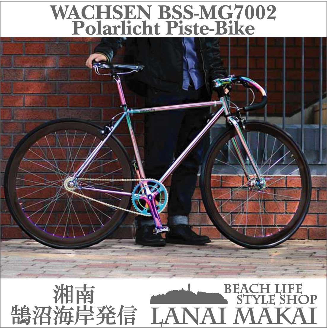 """【WACHSEN ピストバイク】BSS-MG7002 """"Polarlicht""""""""湘南鵠沼海岸発信""""ピストバイク ロードバイク 700C クロモリ ヴァクセン 人気 おしゃれ おすすめ"""