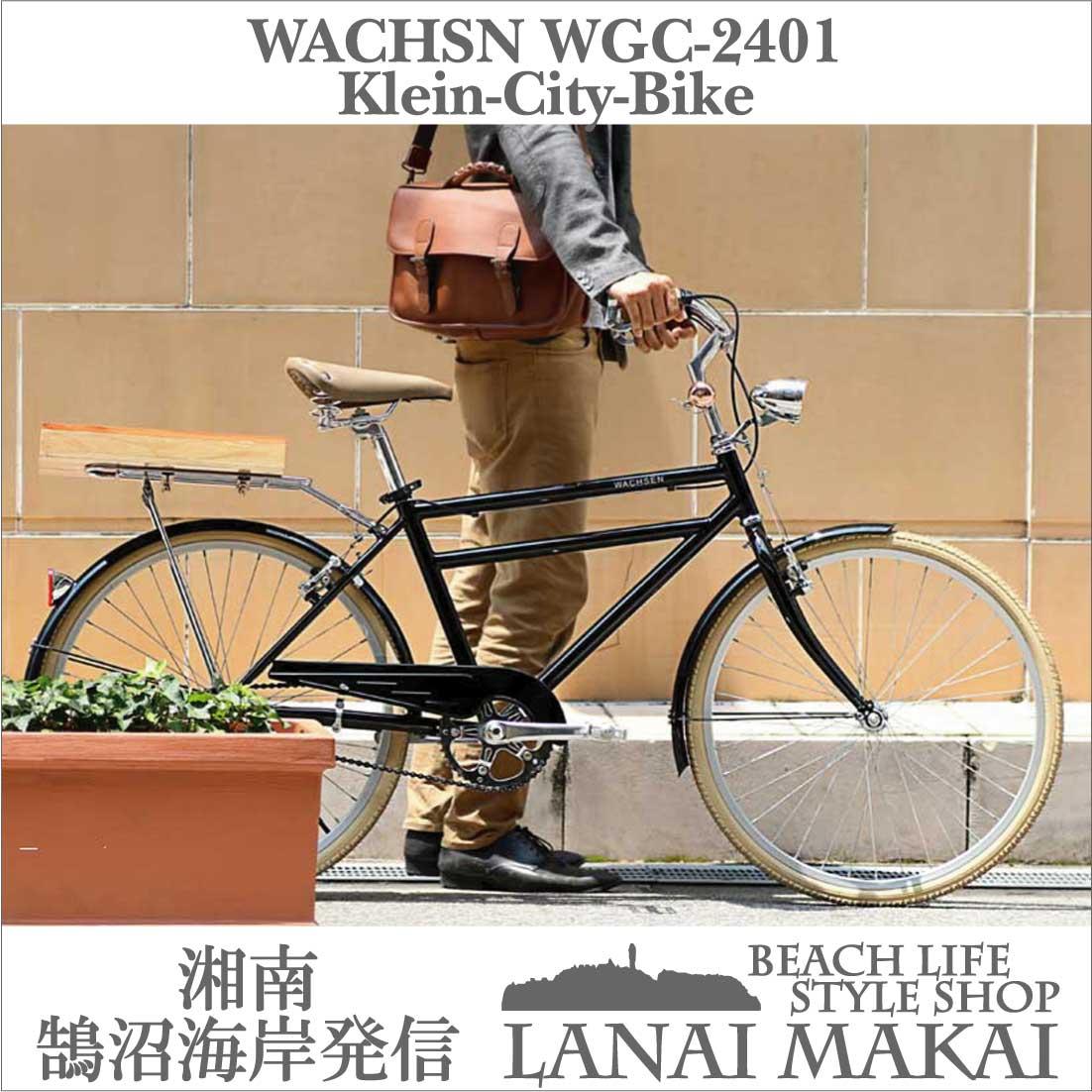 """【WACHSEN シティーバイク】WGC-2401 """"Klein クライン""""""""湘南鵠沼海岸発信""""シティーバイク クラシック 24インチ ヴァクセン 人気 おしゃれ おすすめ"""