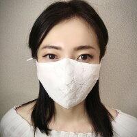 女性専用フィット感に優れた3Dデザインおしゃれなレースマスク