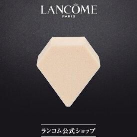 【公式】タンイドル ウルトラ ウェア メイクアップ スポンジ / ファンデーション / ランコム lancome 正規品