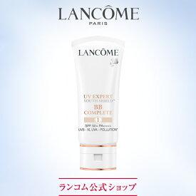 【公式】UV エクスペール BB n / 化粧下地 / UVケア / ランコム lancome 正規品