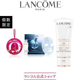 【公式】王道BB キット / UV エクスペール BB n / 化粧下地 / UVケア / ランコム lancome 正規品