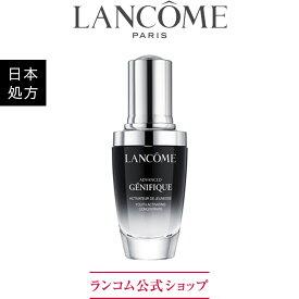 【公式】ジェニフィック アドバンスト N / 30ml / 美容液 / ランコム lancome 正規品