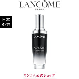 【公式】ジェニフィック アドバンスト N / 50ml / 美容液 / ランコム lancome 正規品