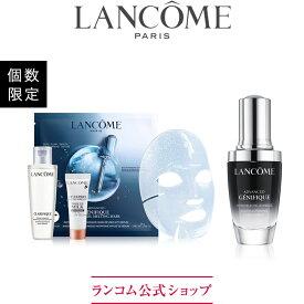 【公式】ジェニフィック キット / 30ml / 202101 / 美容液 / ランコム lancome 正規品