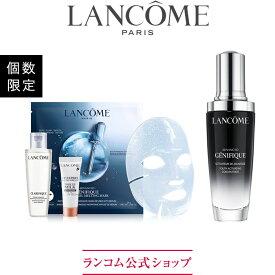 【公式】ジェニフィック キット / 50ml / 202101 / 美容液 / ランコム lancome 正規品