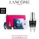 【公式】楽天限定 ジェニフィック キット / 30ml / 美容液 / ランコム lancome 正規品