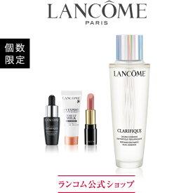 【公式】クラリフィック デュアル エッセンス ローション キット / 化粧水 / ランコム lancome 正規品