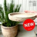 【受け皿】 陶器製 受皿 茶色 直径:20.5cm (エッグ型 ラウンド用) 【受皿の販売】 陶器 陶器鉢 皿 さら ソーサー …