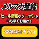 タカラ本みりん 1.8Lペット 3本【楽天ラッキーシール】 あす楽対応 送料無料(一部地域除く)