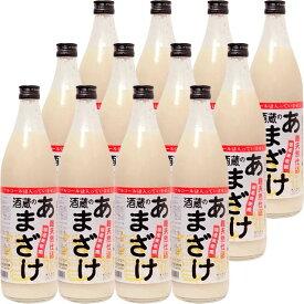 麹天然仕込 酒蔵のあまざけ 900ml 12本セット 大分県 ぶんご銘醸