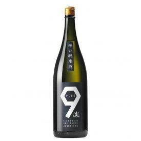 亀萬酒造 辛口 辛口純米酒 PLUS 9 プラス 9 DRY TASTE JUNMAISHU Plus9 720ml 熊本県