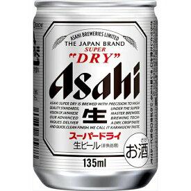 アサヒスーパードライ 135ml缶 24本