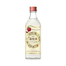 茘枝酒<ライチチュウ> 500ml びん alc14%
