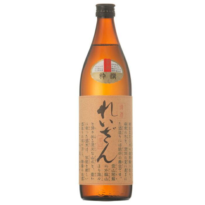 れいざん 粋撰 (すいせん) 900ml 熊本 阿蘇 山村酒造 佳撰清酒