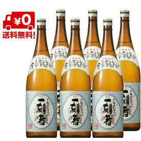 一刻者 (いっこもん) 25度 芋焼酎 1.8L瓶×6本 1ケース 宝酒造 芋麹 芋100% 宝酒造