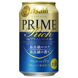 アサヒ クリアアサヒ プライムリッチ 350ml缶 1ケース(24本入り) 【あす楽対応】【楽天ラッキーシール】
