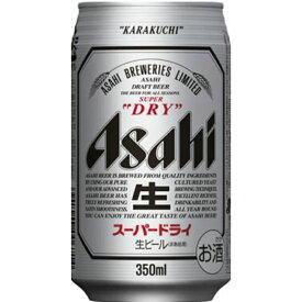 アサヒ スーパードライ 350ml缶 ケース 24本入り 北海道・東北は送料対象外(別途540円貰い受けます) 【あす楽対応】【楽天ラッキーシール】