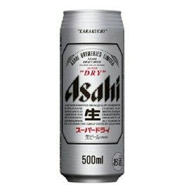 アサヒ スーパードライ 500ml缶 2ケース 48本入り 九州沖縄〜関西 送料無料