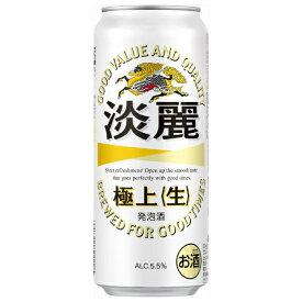 麒麟 淡麗 500ml缶 24本 ケース販売 キリンビール 発泡酒 【あす楽対応】【楽天ラッキーシール】