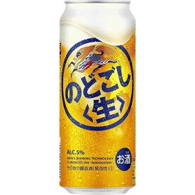キリン のどごし 500ml 缶 (6缶パック×4入=24本) 【あす楽対応】【楽天ラッキーシール】