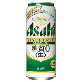 アサヒ スタイルフリー 500ml缶 24本 ケース売り アサヒビール 発泡酒 【あす楽対応】