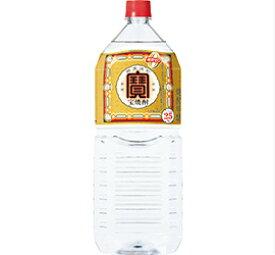 宝焼酎 2L ペット 6本 箱入り アルコール25% 一部地域送料無料