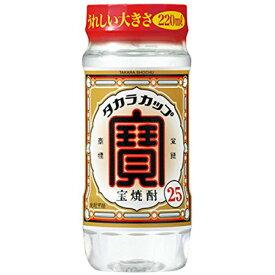 宝焼酎 25度 220ml ペット カップ 24本 箱入り 宝酒造 焼酎
