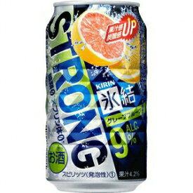 キリン 氷結 ストロンググレープフルーツ 350缶 ケース 24本入り 2箱まで1箱分の送料 【あす楽対応】【楽天ラッキーシール】