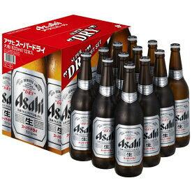 お中元 お歳暮 お祝い アサヒ スーパードライ 大瓶 633ml 12本 ギフトセット EX-12 送料無料(一部地域除く) 熨斗対応 あす楽対応
