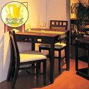 アジアン ダイニング テーブル ナチュラル