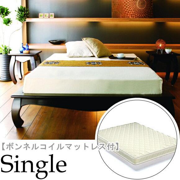 【開梱設置無料】アジアンリゾート ベッドシングル ボンネル国産マットレス付 すのこ ベッド B600ATMB(B600AT+BEDMATS) アジアン
